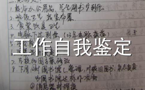 【实用】范文大全集锦六篇