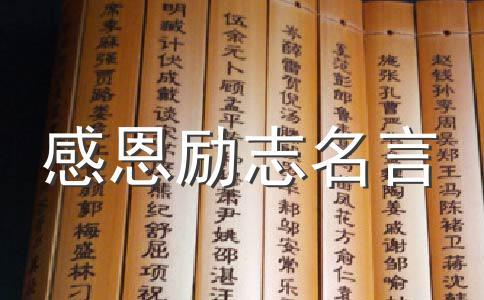"""2015羊年春节回家,请你尽 """"五孝"""""""