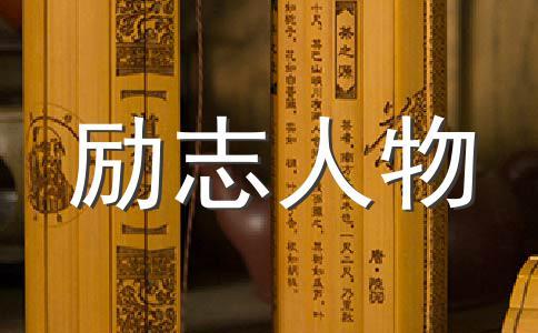 104岁的杨绛先生送给年轻人的9句话
