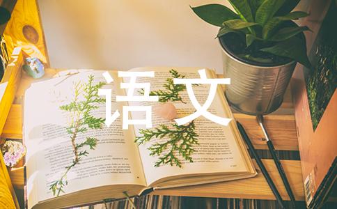 试用下列词语组成一段话,要求中心明确,语言通顺无忧无虑心旷神怡突如其来险象迭生