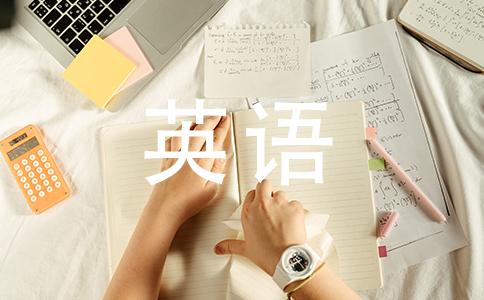 初中英语作文我的尺子