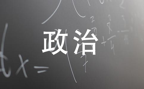 """""""溱与洧,方涣涣兮……""""《诗经》中记录了溱(zhēn)水和洧(wěi)水曾经的清澈与美丽。经考证,溱水和洧水最终在我省某市西南交汇,现称为双泊(jì)河。而上述曾被""""诗经""""誉"""