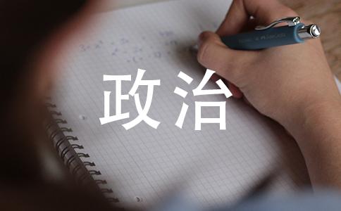 Viveresenzarimpianti这是意大利语,请问翻成中文是什么意思