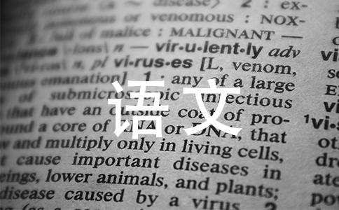 求语文作文中可以用上的华丽又比较偏的词,例如氤氲,羞赧之类的