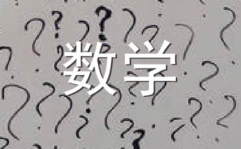 数列{an}满足:a1=0,a2=1,an=a(n-1)+2a(n-2)(n≥3),设计一个算法列出数列{an}的前20项,并画出程序框图这个是数学题目