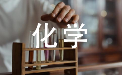 高中化学关于氧化还原电子数转移问题SO2+2H2S=3S↓+2H2O为什么生成1摩水转移2NA个电子啊,电子是怎么转移的还有个问题2CuFeS2+02===(焙烧)Cu2S+2FeS+SO2电子是如何转移的