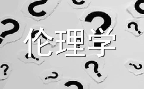 """受""""农耕文化""""和""""家国伦理""""观念的影响,中国人渴望""""居者有其屋"""",不愿租房,往往不惜集几代人的力量购房,在助长高房价的同时,个人也背上沉重的经济负担,甚至成为""""房奴"""""""