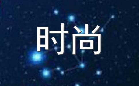 狮子座2013年愚人节短信