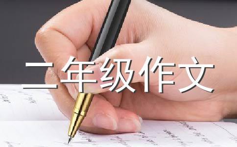 【热】朋友作文集锦12篇
