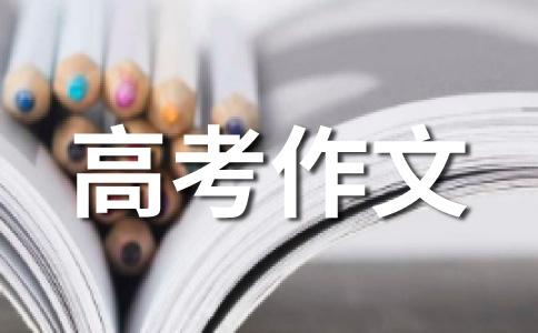 2008江苏高考满分:好奇心