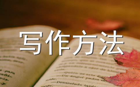 语文教学大纲要求掌握的120个实词——卒