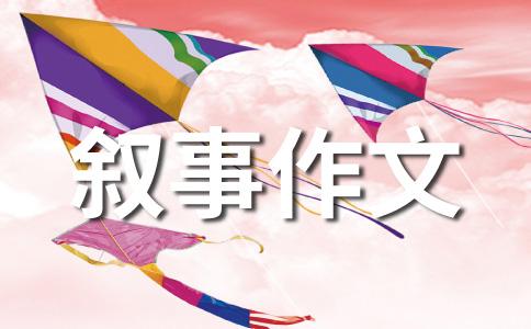 中国梦我的梦800字作文