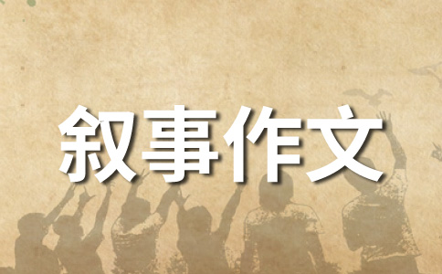 中国梦我的梦400字作文