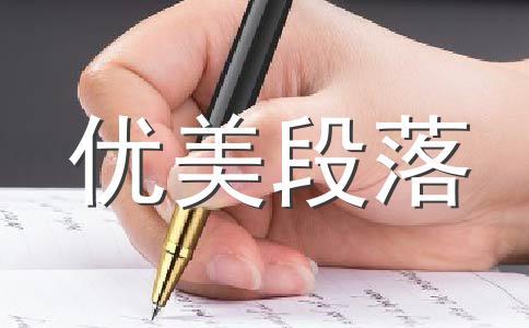 教师节800字作文